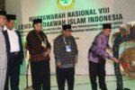 Menteri Agama: Jangan Ganti Guru dengan Media Sosial